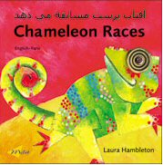 Chameleon Races - English / Farsi