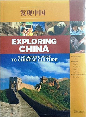 Exploring China: A Children's Guide to Chinese Culture Student Book