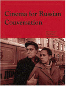 Cinema for Russian Conversation - Volume 1