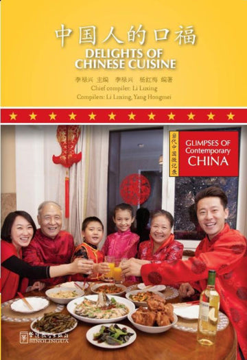 Glimpses of Contemporary China - Delights of Chinese Cuisine
