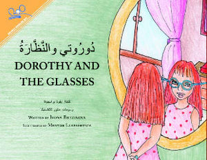 Dorothy and the Glasses - Arabic Edition