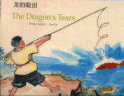 The Dragon's Tears - Bilingual Chinese Edition