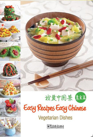 Easy Recipes Easy Chinese - Vegetarian Dishes