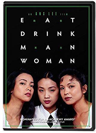 Eat Drink Man Woman DVD