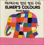 Elmer's Colours - Gujarati and English
