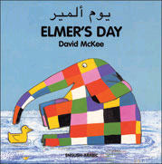 Elmer's Day - Arabic/English