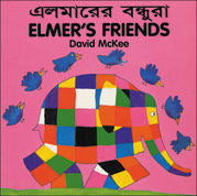 Elmer's Friends - Bengali and English