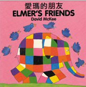Elmer's Friends (English-Chinese)