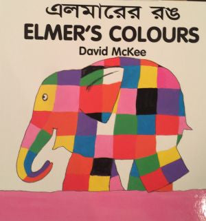 Elmer's Colours - Bengali-English