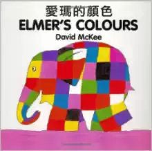 Elmer's Colours Chinese-English