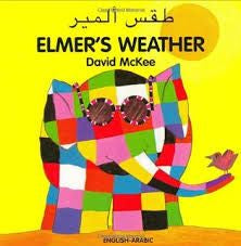 Elmer's Weather - Arabic - English