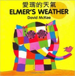Elmer's Weather - Chinese and English Board Book