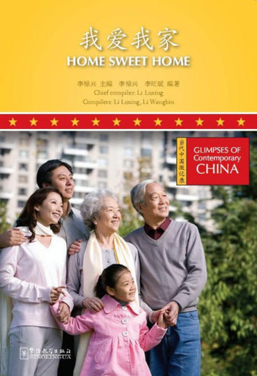 Glimpses of Contemporary China - Home Sweet Home