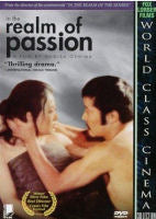 In the Realm of Passion DVD