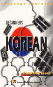Korean for Beginners and Everyday Korean