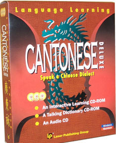 Language Learning Cantonese