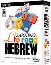 Learning to Read Hebrew