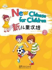 New Chinese for Children 2