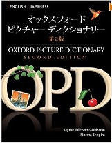 Oxford Picture Dictionary - Japanese support