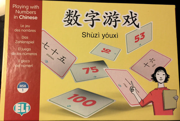 Playing with Numbers in Chinese