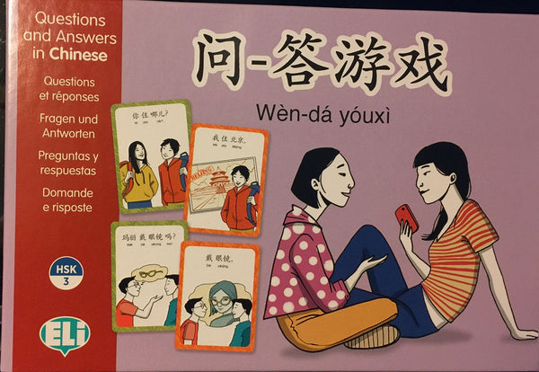 Questions and Answers in Chinese