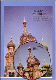 Ruslan 1 - Student Book 5th Edition