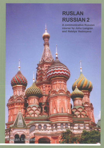 Ruslan 2 Student Book 3rd Edition
