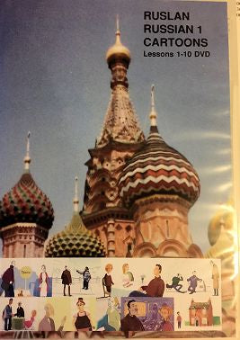 Ruslan Russian 1 Cartoons Lessons 1-10 DVD