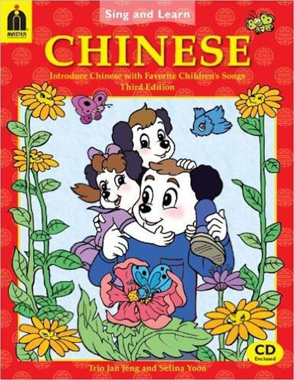 Sing'n Learn Chinese - CD