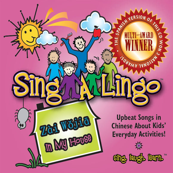 SingALingo Chinese CD