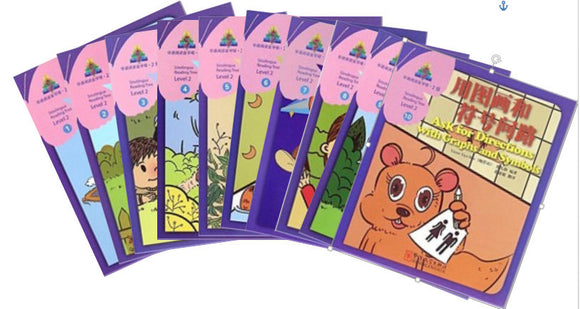 Sinolingua Reading Tree Level 2 Set