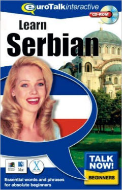 Talk Now Serbian