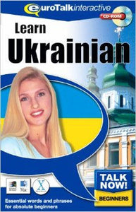 Talk Now Ukrainian