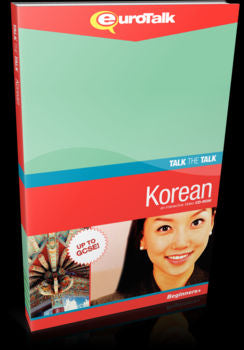 Talk the Talk Korean CD-ROM