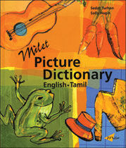 Milet Bilingual Picture Dictionary - English-Tamil