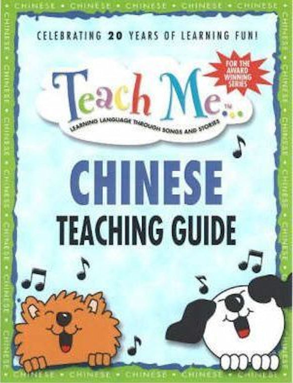 Teach Me Chinese Teachers Guide
