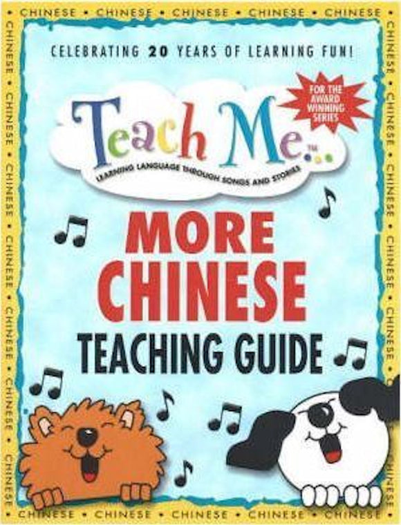 Teach Me More Chinese Teacher's Guide