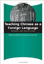 Teaching Chinese as a Foreign Language