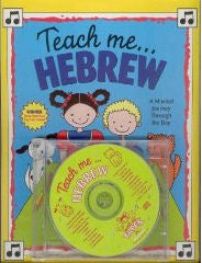 Teach Me Hebrew CD