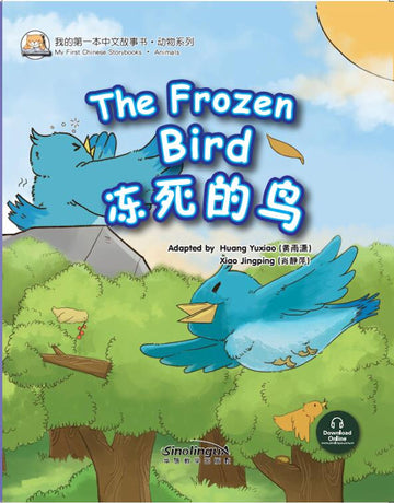 2) The Frozen Bird