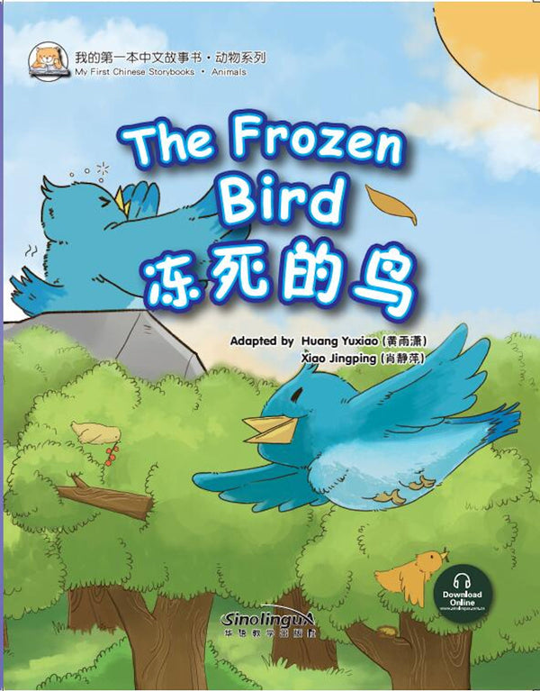 The Frozen Bird - My First Chinese Storybook - Animals - Bilingual with simplifed Mandarin Chinese and downloadable mp3 audio to hear the story