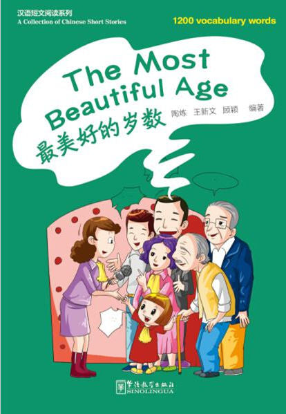 The Most Beautiful Age - 1200 words - each story is 450-600 characters in length with only 5-10 new words. At the end of each story, there is pinyin for the text and exercises.