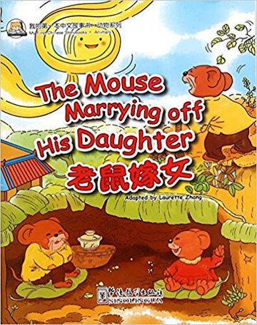 2) The Mouse Marrying off his Daughter