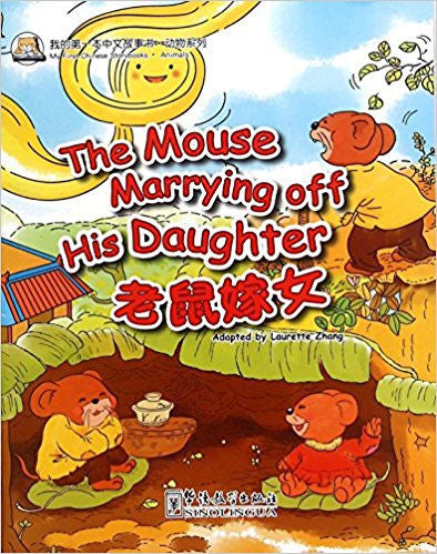 The Mouse Marrying off his Daughter
