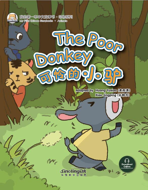 The Poor Donkey - My First Chinese Storybook series - Animals - Bilingual Simplified Chinese with downloadable mp3 audio