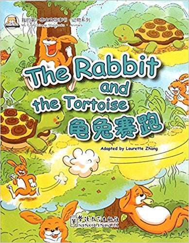 The Rabbit and the Tortoise - My First Chinese Storybook - Animals - Bilingual Simplified Mandarin Chinese with downloadable mp3 audio