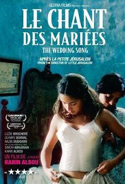 Wedding Song, The - Le chant des mariées  DVD
