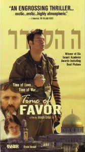 Time of Favor (Ha-Hesder) DVD