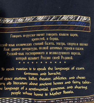 To Speak Russian tshirt