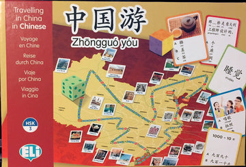 Travelling in China in Chinese